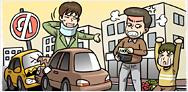 아버지 차를 몰래 몰고 나온 김군, 실수로 자동차 사고를 내어 피해자가 아버지에게 보험금을 청구하는데......